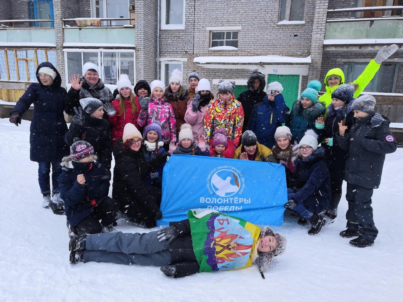 Развитие и активизация работы по направлениям РДШ в образовательных организациях Усть-Илимского района продолжается!