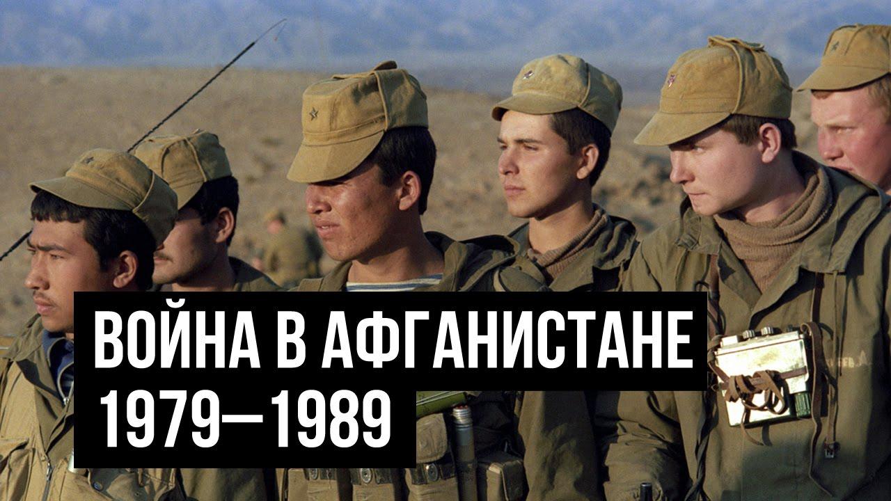 «К 30-летию вывода советских войск из Афганистана…»