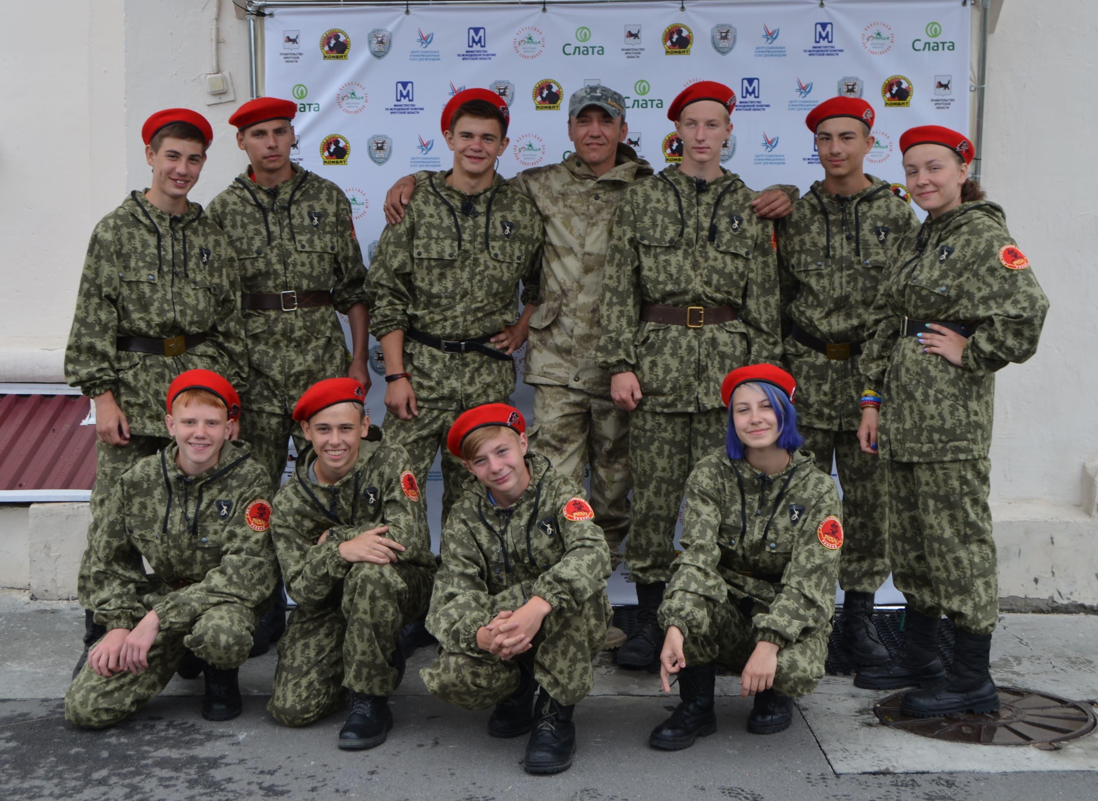 Областная военно-спортивная игра «Зарница — 2019»