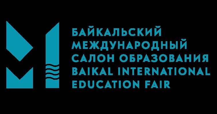 Байкальский Международный Салон Образования — 2019