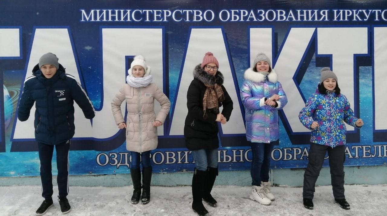 IV Слёт Иркутского регионального отделения Российского движения школьников